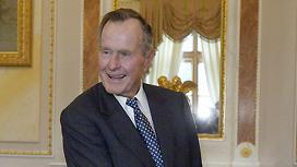 © РИА Новости / Сергей Гунев Экс-президент США Джордж Буш (старший )