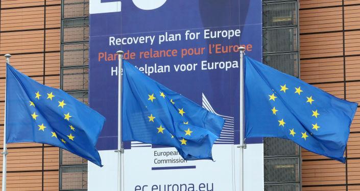 EU Welcomes Establishment of Diplomatic Relations Between Bahrain, Israel