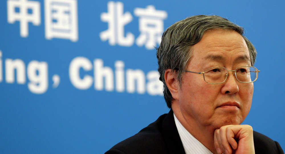 Zhou Xiaochuan, governor of People's Bank of China