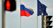 EU's Ties With Russia Have Hit Rock Bottom, Dialogue Needed, German Foreign Minister Maas Says