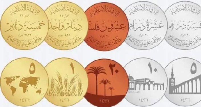 'Islamic Dinar' coins