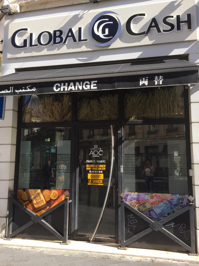 photo of the september 11 2018 2 04 pm global cash opera