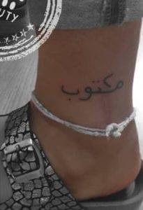 Tatuajes En El Tobillo Fotos Precios Y Opiniones