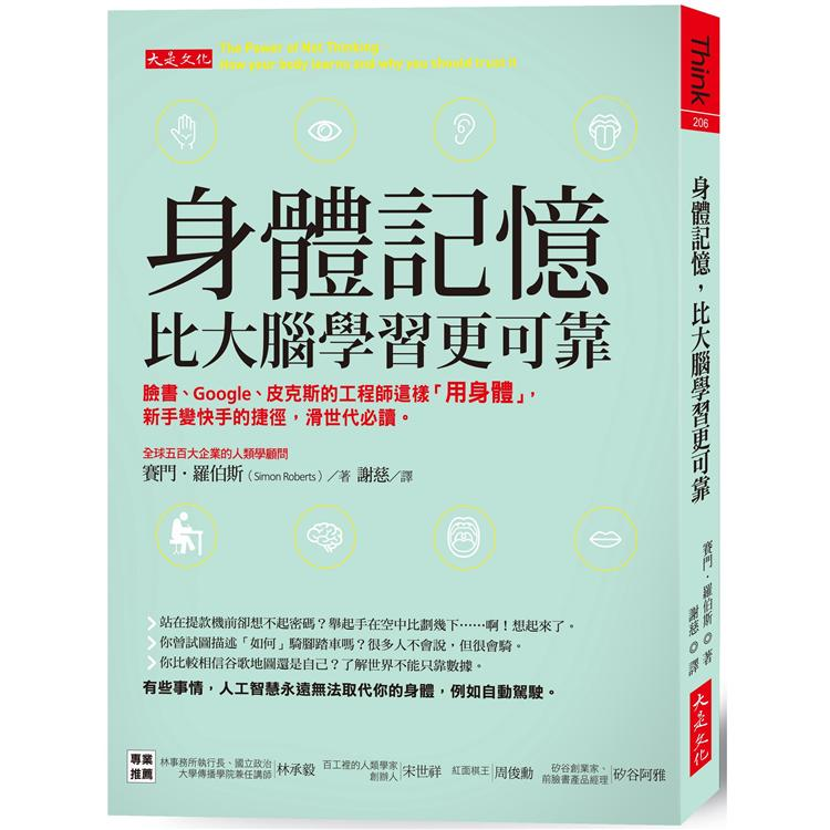 Edible Art: Tricks And Tools for Master Centerpieces-FindBook 找書網 ISBN:9780764325137
