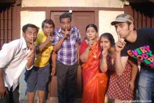 Atithi Marathi Movie Still Photos (1)