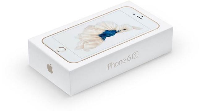 Caja del iPhone 6s