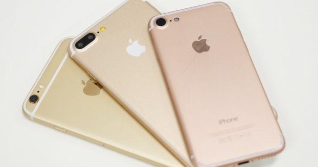 iphone 7 diseños