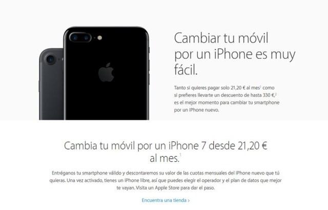 Subvenciones y financiación para la compra del actual iPhone 7