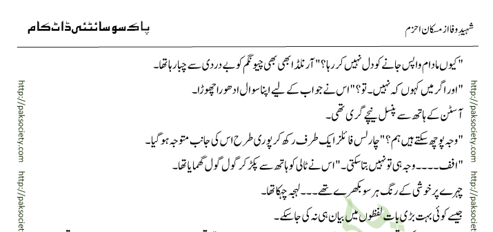 Shaheed E Wafa Episode 12 By Muskan Ahzem