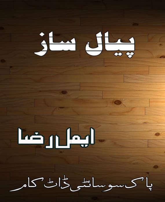 Payal Saaz By Aimal Raza
