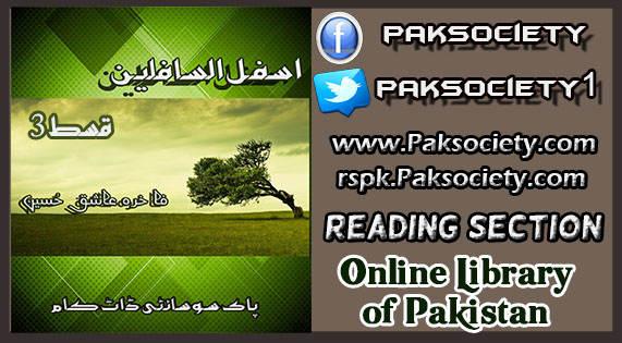 Asfala Safilin Episode 03 By Fakhra Aashiq