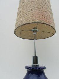 Mid-Century Vintage German Ceramic Floor Lamp from Dumler ...