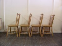 Vintage Wooden Dining Chairs, Set of 4 for sale at Pamono