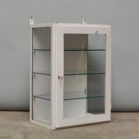 Small Hanging Iron and Antique Glass Medicine Cabinet ...