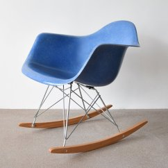 Herman Miller Chairs Vintage Lafuma Chair Accessories Rar In Blue By Charles And Ray Eames For