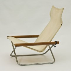 Folding Japanese Chair Game Rocker Nychair By Takeshi Nii For Sale At