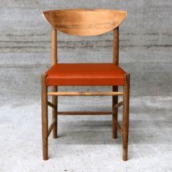 Orange Dining Chairs Australia Wheelchair Batteries Vintage Scandinavian Vinyl Set Of 6