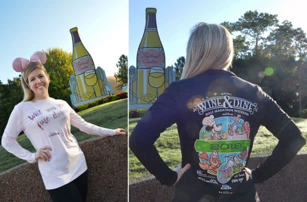 2018 Disney Wine & Dine Half Marathon Weekend Merchandise