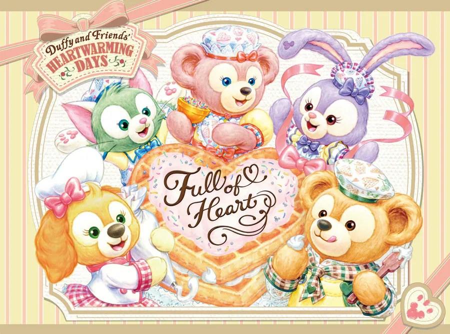 Duffy and Friends Heartwarming Days at Tokyo DisneySea