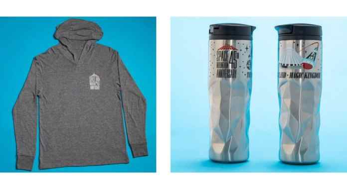 Space Mountain 45th anniversary hoodie and tumbler