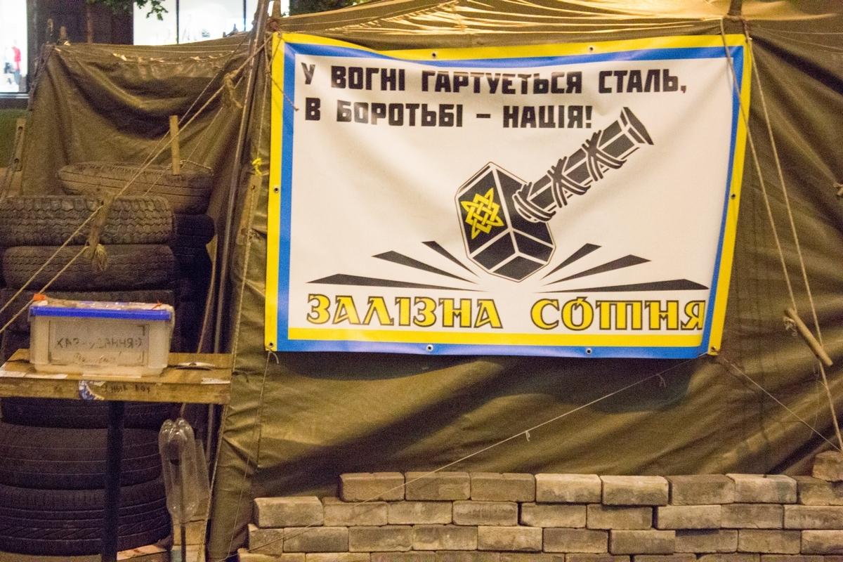 Kiev_07