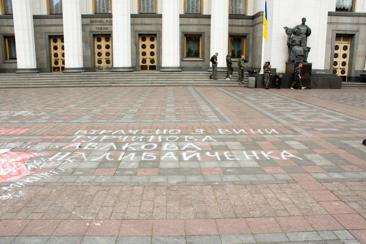 Kiev_24