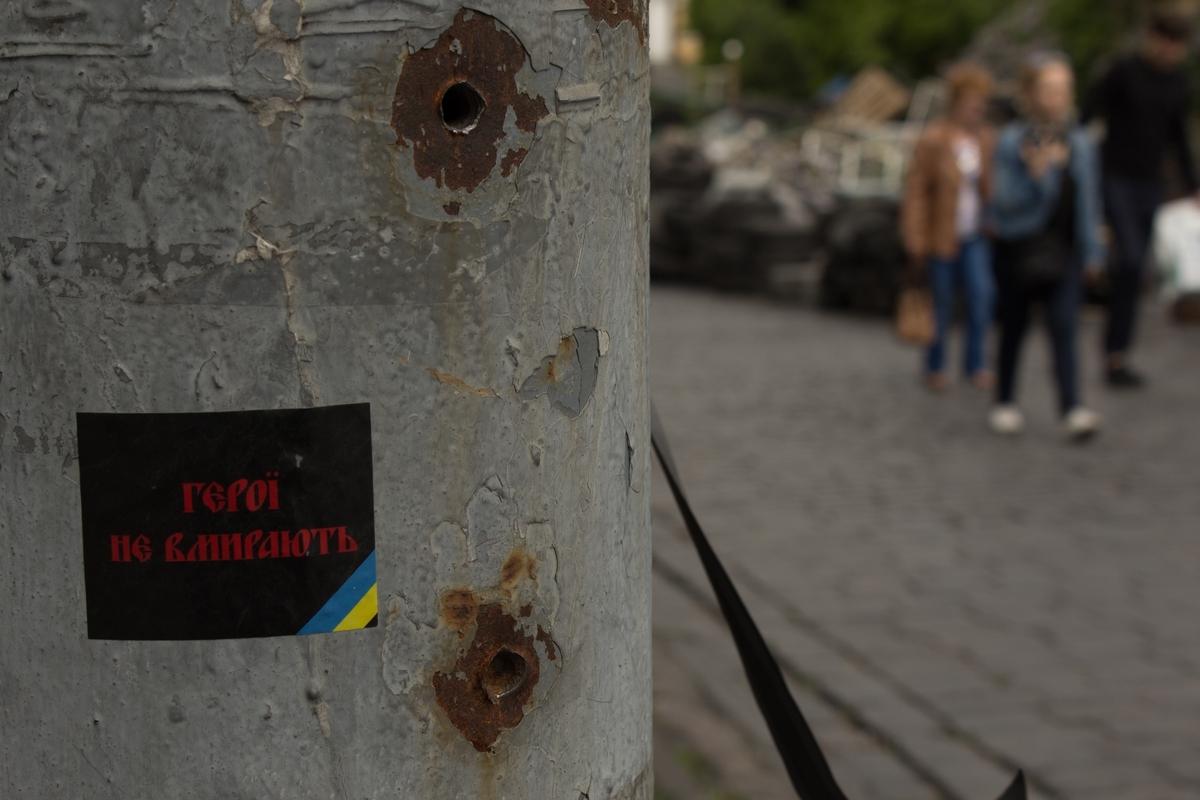 Kiev_31