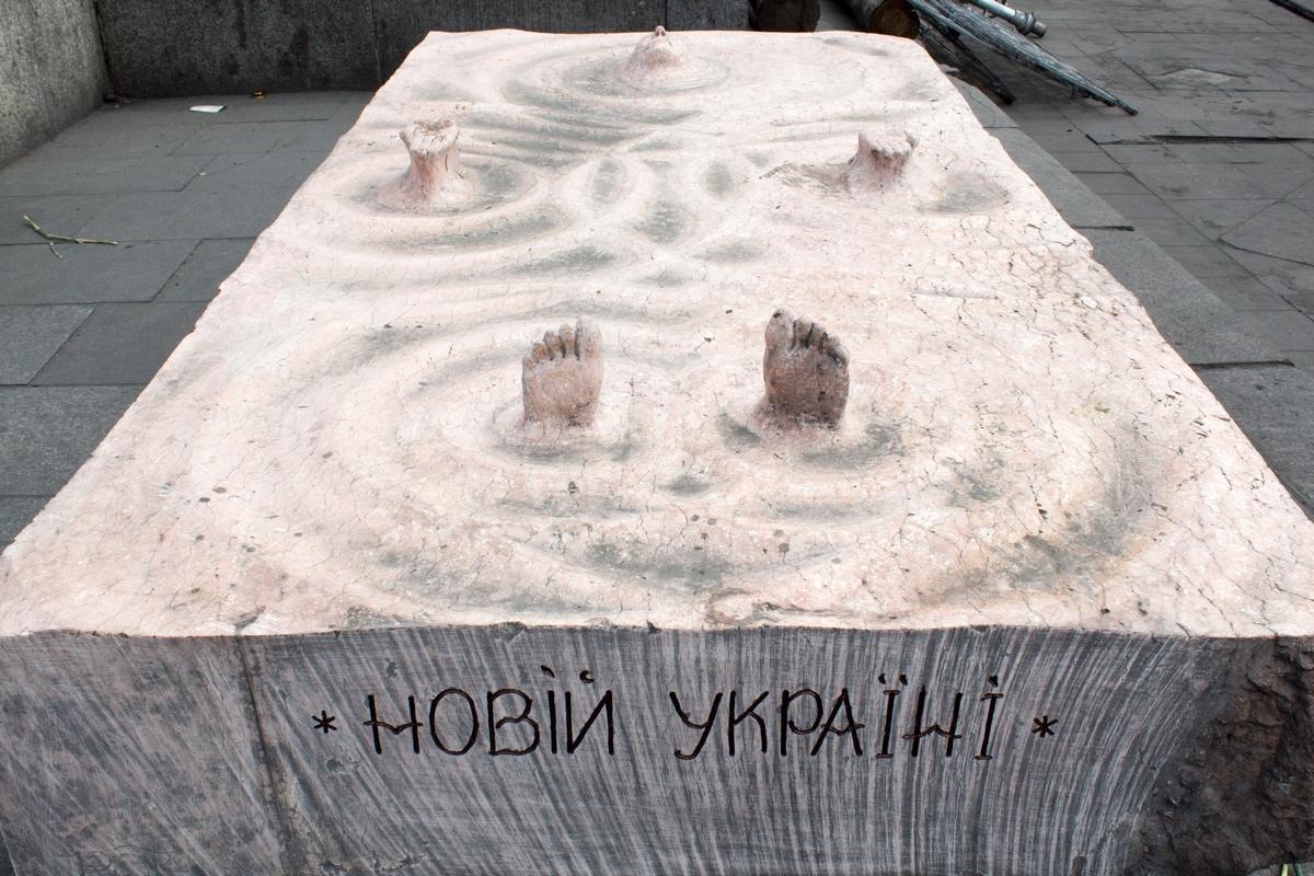 Kiev_45
