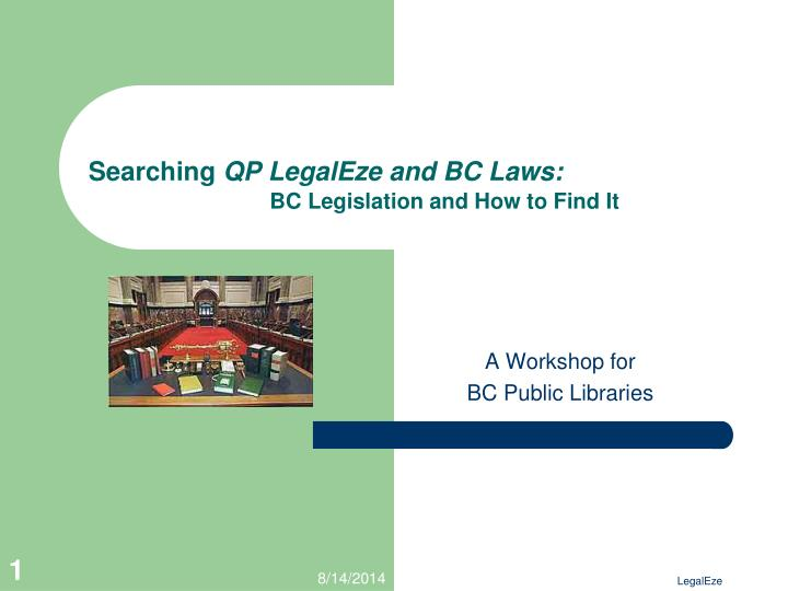 ppt searching qp legaleze