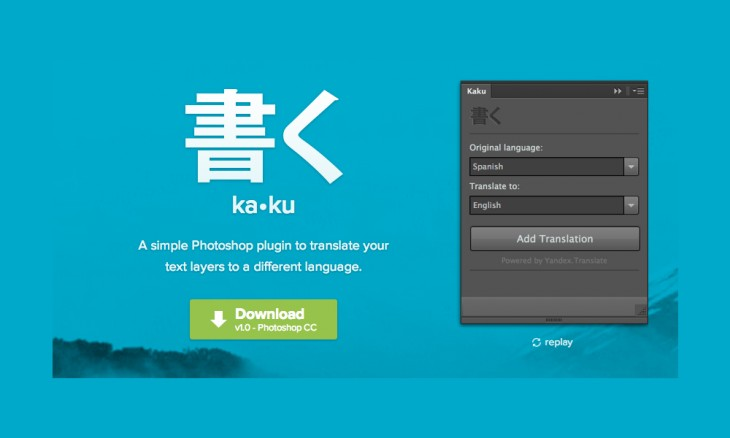 kaku 730x438 40 free resources every designer should know