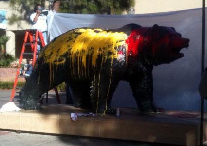 bruin-bear-painted-cardinal-gold.jpg