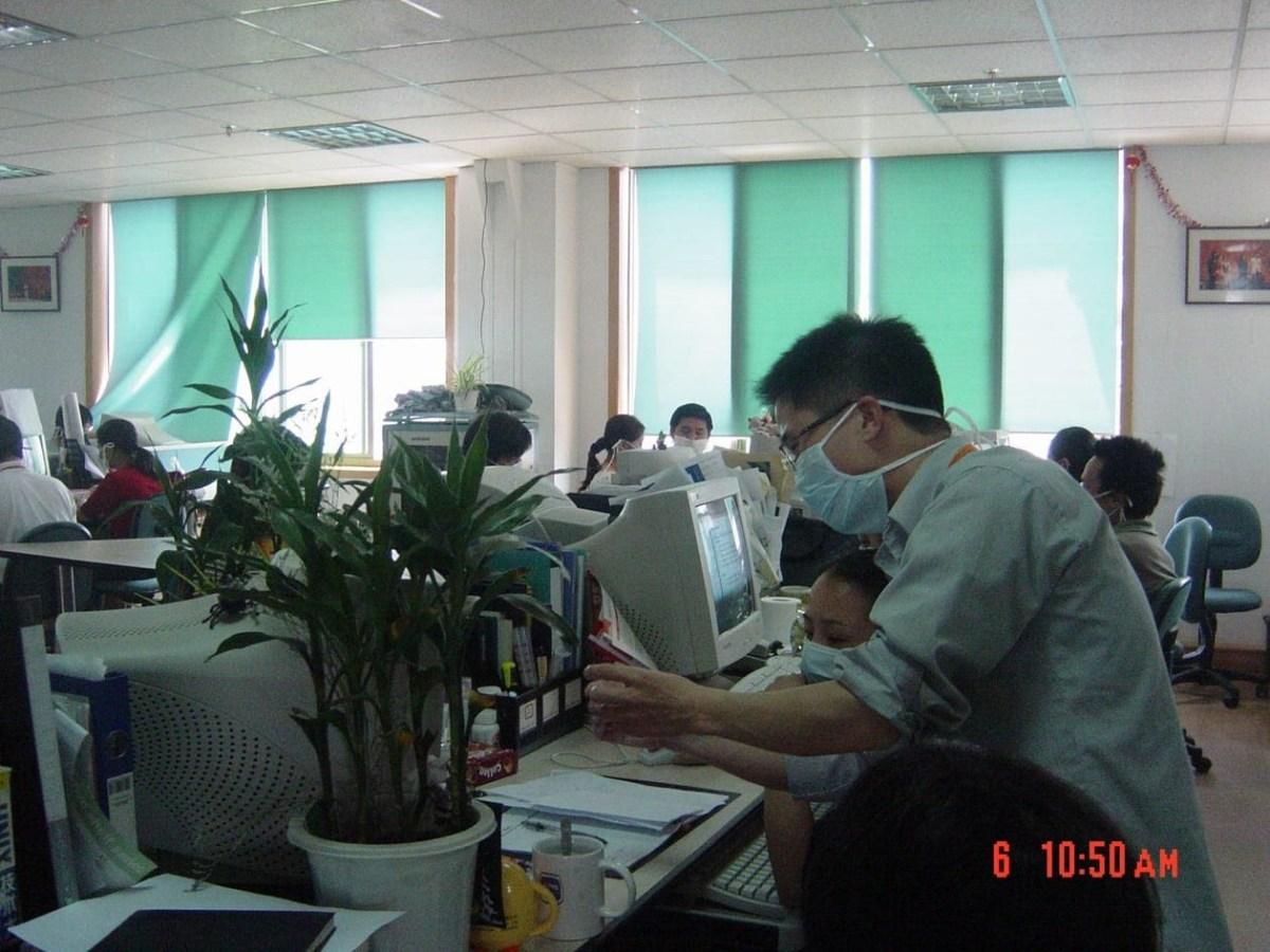 Uffici Alibaba durante SARS