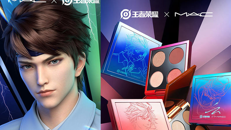 5° trend digital marketing in Cina: Collaborazione tra la azienda cosmetica MAC e il gioco Honor of Kings
