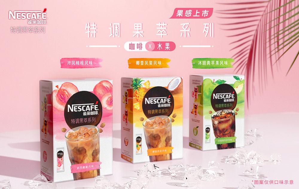esportare alimenti in Cina: esempio di adattamento al gusto locale di nescafé