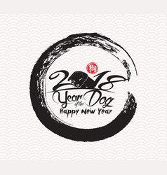 2013 new year message paint brush Royalty Free Vector Image