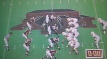 Kyle Field 3d Logo 1995 - Good Bull Hunting