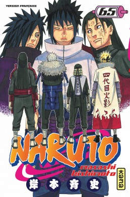 Naruto La Fin Du Manga En Novembre Au Japon