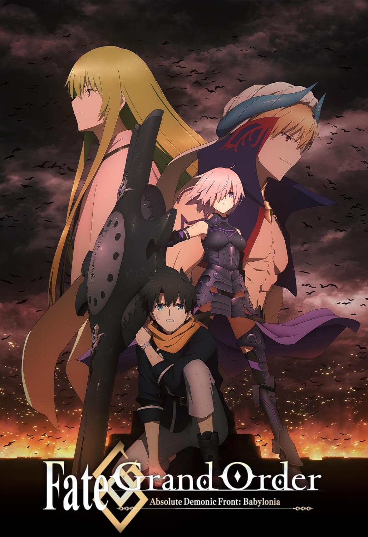 Liste D Anime Shojo Romance : liste, anime, shojo, romance, Liste, Animes, Romance