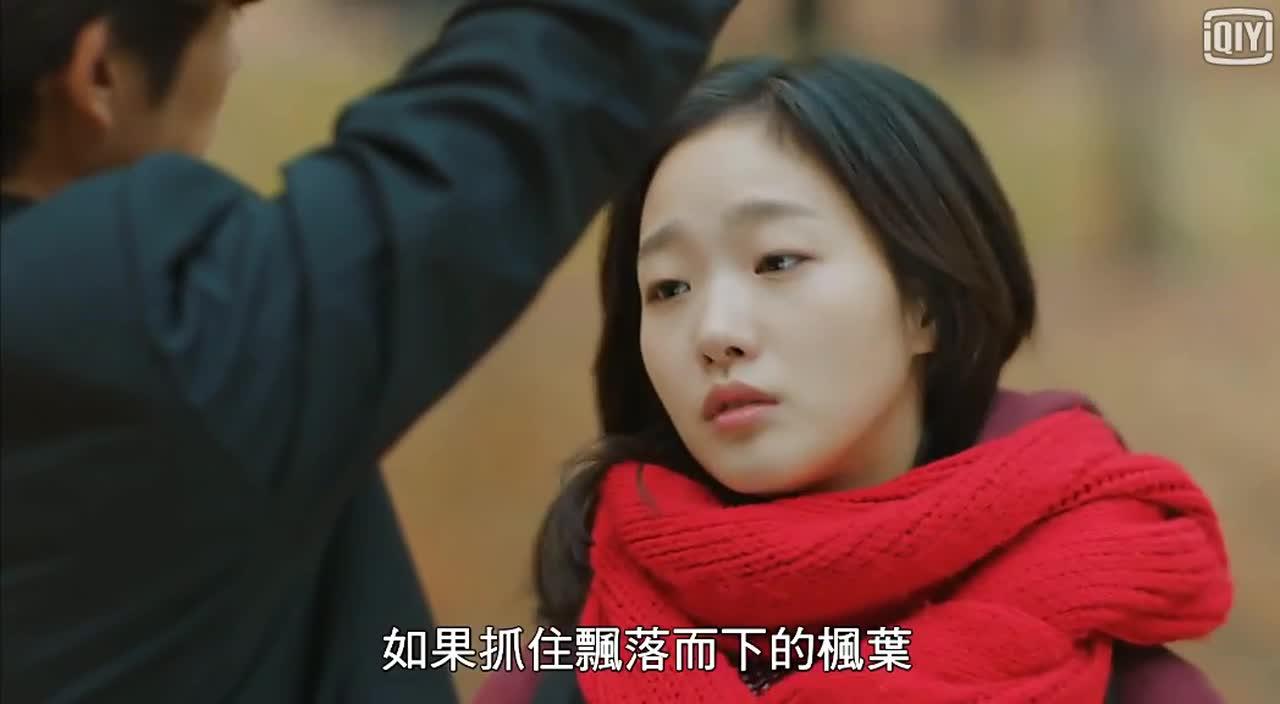 網友神分析《鬼怪》地獄使者與Sunny的「記憶之吻」背後其實暗藏玄機 暗示兩人將....! - Wishnote 所有美好如你 ...