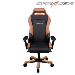 Office Chair Comfort Accessories Modern Bar Chairs Buy Dxracer Black Brown Big And Tall Comfortable Ergonomic Executive Ergo If11nc By Newedge On Opensky