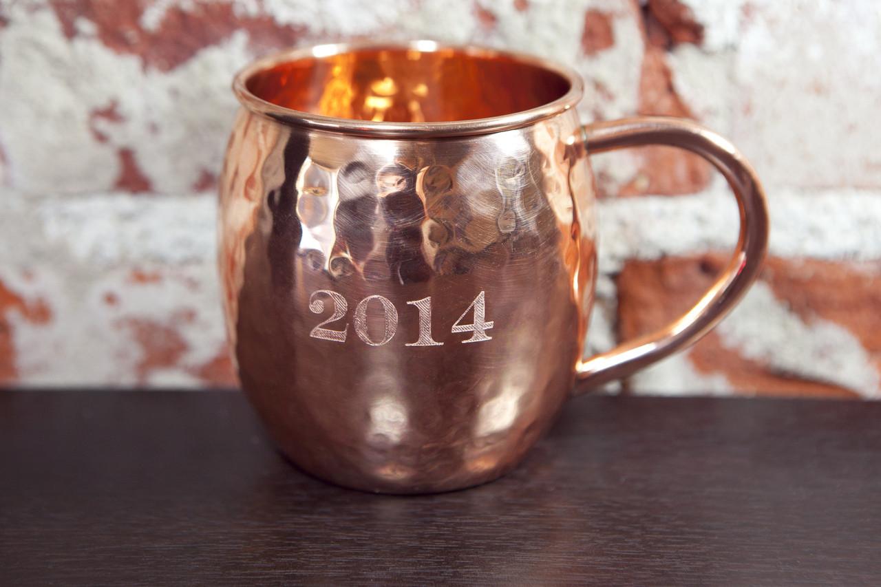 engraved hammered copper barrel