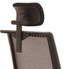 Add On Headrest For Office Chair Spandex Covers Rental Near Me Express New And Used Furniture Seating
