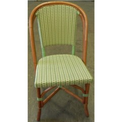 French Rattan Bistro Chairs Skirted Wingback Chair In Lime