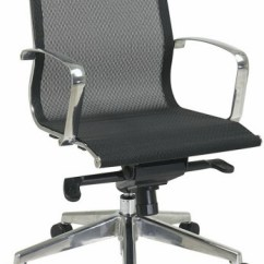 Office Star Chairs Cvs Shower Chair With Bench Screen Executive Mid Back 7361m 1