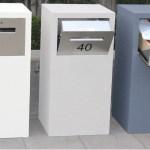 Parcel Letterbox Freestanding Pillar Model Deliver Eze Parcel Letterboxes