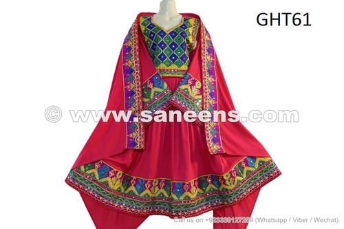Afghan Bridal Clothes Gypsy Wedding Dress Tribal Nikah