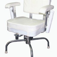 Fishing Chair Gimbal Hydro Massage Todd Fighting Chairs Pro Strike Ps 1000 Free Shipping Front View