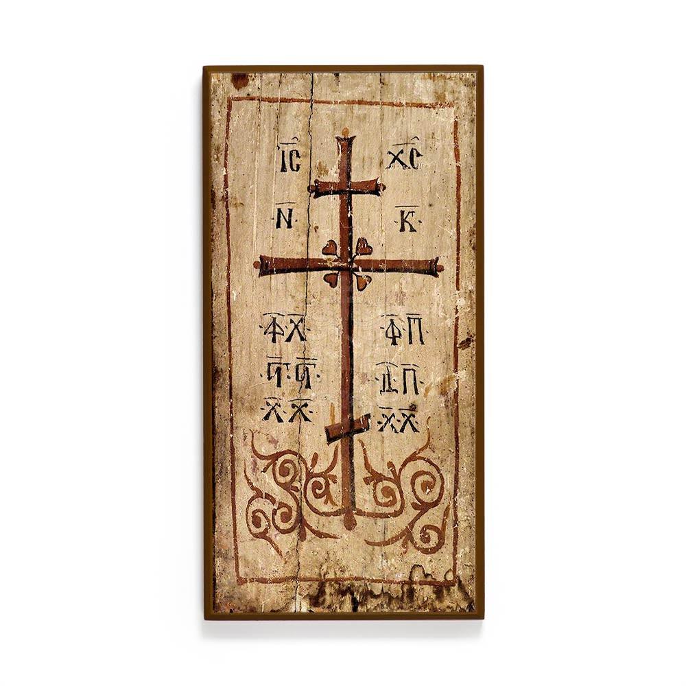 cross of christ the
