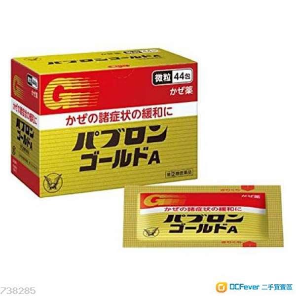 日本大正製藥綜合感冒藥(微粒)44包一盒 - DCFever.com