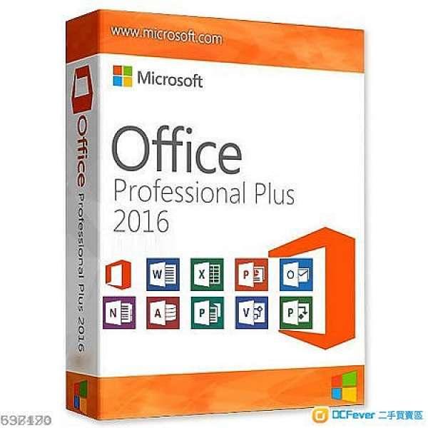 Office 2016 專業版 (可啟動5部PC/Mac) - DCFever.com